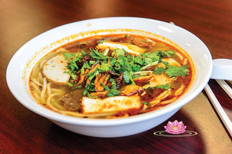 N11. Vegetarian Hue style vermicelli soup